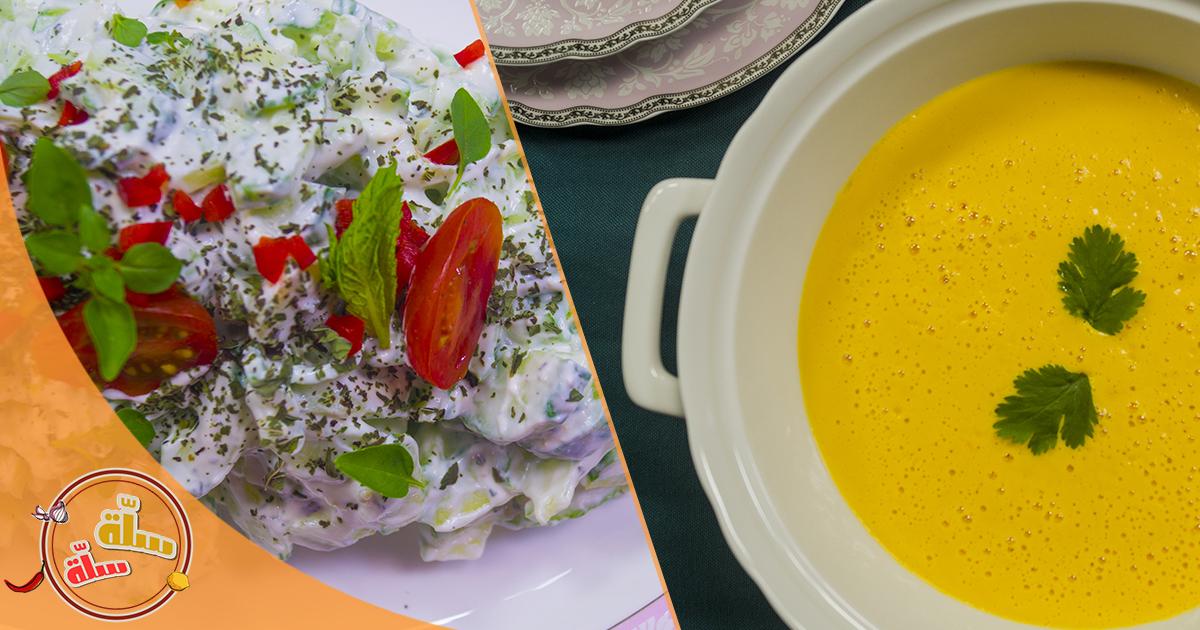 سلّة سلّة الجزء الأول:  سلاطة فقوس بالياغرط، حساء قرع أحمر