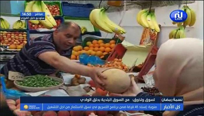 تسوق وتذوق : السوق البلدية حلق الوادي