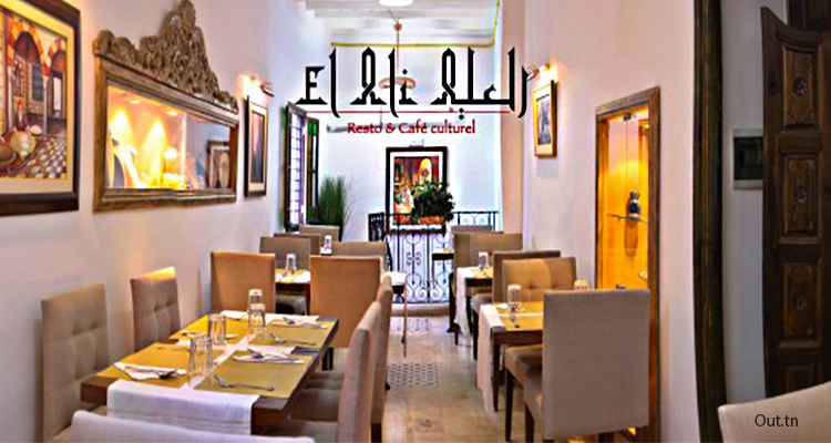 https://cuisine.nessma.tv/مطعم العلي: بنّة في الماكلة التّونسيّة