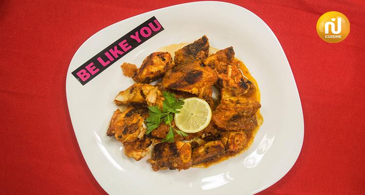 وصفات صحية: دجاج بالصلصة الهندية - Recette santé