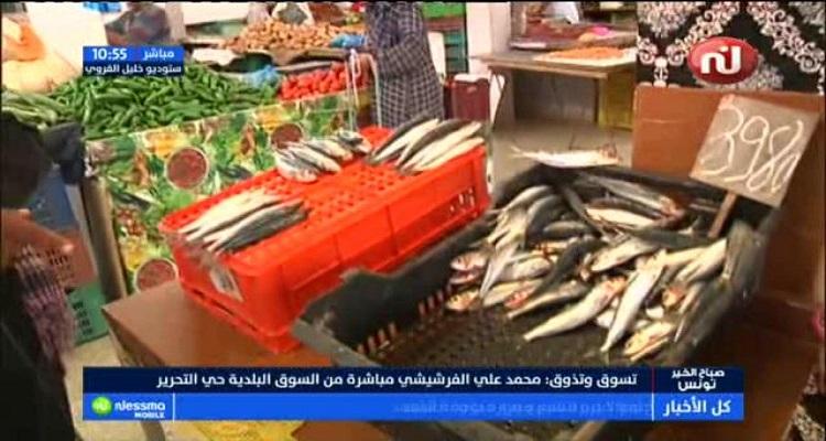 تسوق و تذوق مباشرة من السوق البلدية حي التحرير