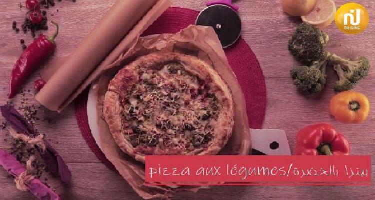 بيتزا بالخضرة - بنينة