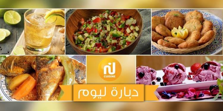 https://cuisine.nessma.tv/ميني الأحد