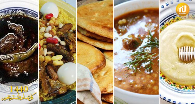 https://cuisine.nessma.tv/راس السنة الهجريّة: عادات تونسيّة راسخة