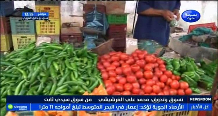 تسوق و تذوق مباشرة من سوق سيدي ثابت