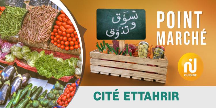 Point marché : Cité Ettahrir