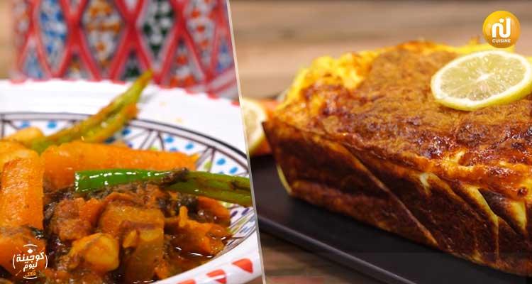 طبيخة، طاجين دجاج وبطاطا - كوجينة اليوم 2 - الحلقة 56