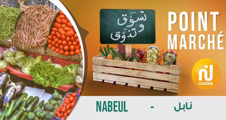 تسوق وتذوق : من سوق نابل