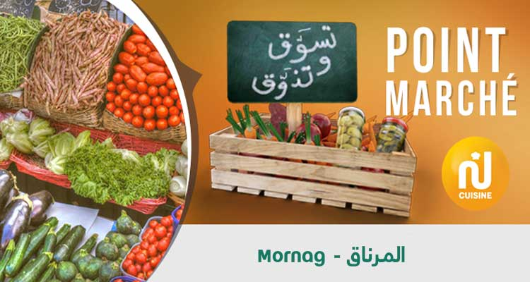 point Marché: mornag
