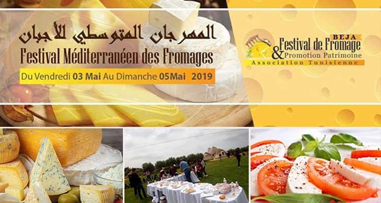 https://cuisine.nessma.tv/Festival des fromages de Béja du 3 au 5 mai 2019