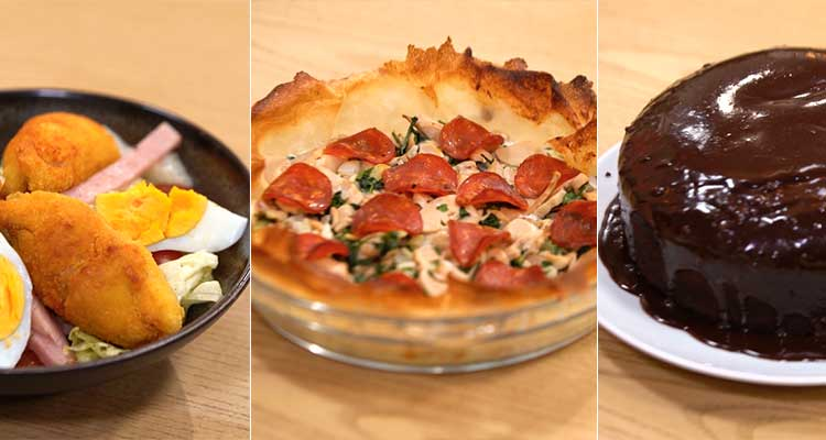 تارت مالحة بأوراق البريك، سلطة دجاج وجبن ، مرطبات الشوكولاتة  - كوجينة رمضان 02 - الحلقة 23