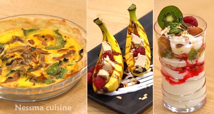 تارت بالدجاج والخضرة، جواجم، تحلية بالموز والشامية - كوجينة رمضان 02 - الحلقة 03