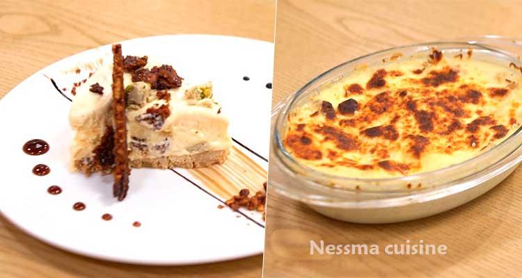 Gâteau glacé, lasagne au poulet - coujinet romadhan 02 Ep 21