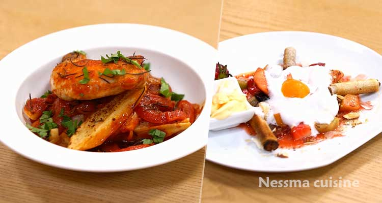 مصلي دجاج، عجة حلوة - كوجينة رمضان 02 - الحلقة 09