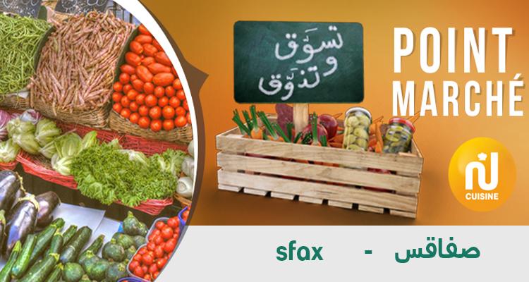 Point marché : Sfax