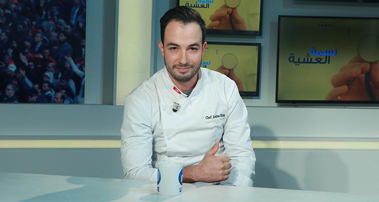 """La nouvelle émission """" Coujinet Lyom Saison 3 """" chaque semaine sur Nessma Tv à partir du 23 Novembre"""
