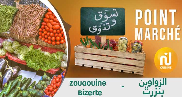 Point marché : Marché du Zouaouine - Bizerte Du Jeudi 29 Novembre 2019
