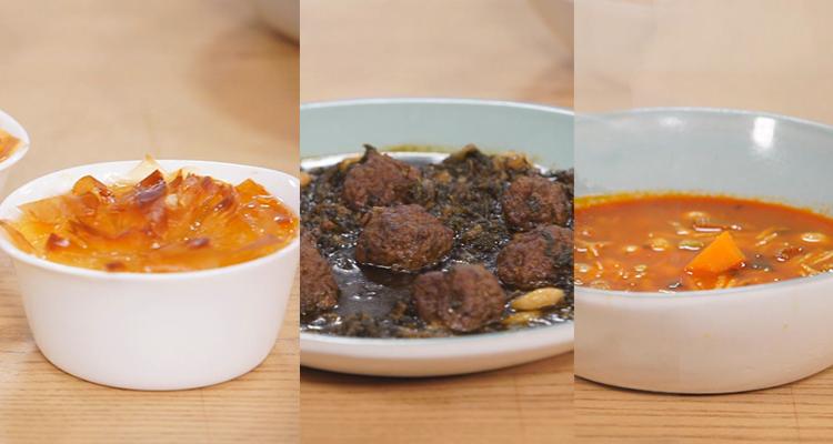 حلالم، مرقة كحلة ، تشيزكيك رمضان - كوجينة رمضان 3 حلقة 26
