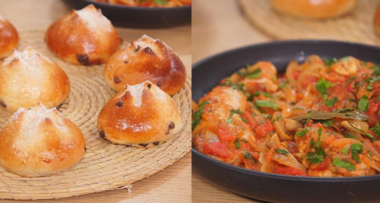 شربة قرع أحمر، شكشوكة دجاج، خبز بالشوكولاتة - كوجينة رمضان 3 - الحلقة 10