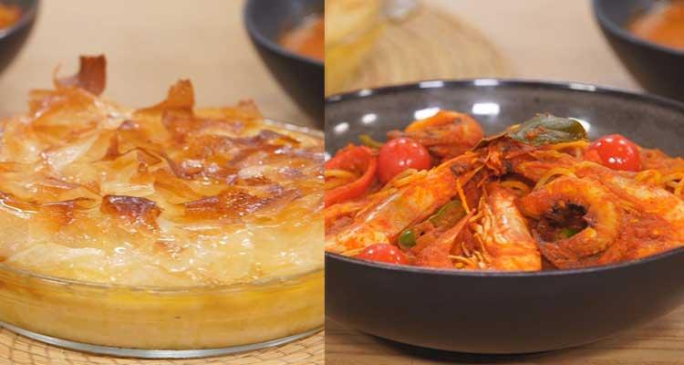 spaghetti aux fruits de mer, tchich au poulet , Ourta - koujinet romdhan 3 ep 23