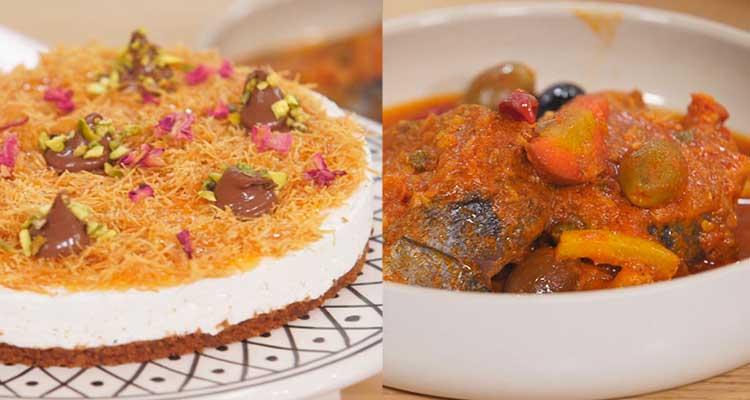 كبكابو ، ميني بيتزا ، كنافة بطريقة جديدة -  كوجينة رمضان 3 - الحلقة 19
