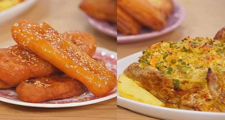 Poulet farci , bricks au poulet et haricot, Mkharek de beja - koujinet romdhan 3 ep 11