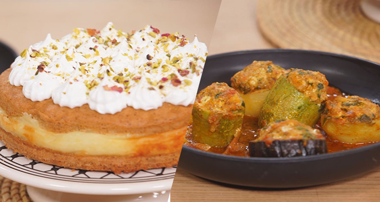 Pâtes au poulet ,  légumes farcis, Gâteau au fruits secs - koujinet romdhan  3 ep 29