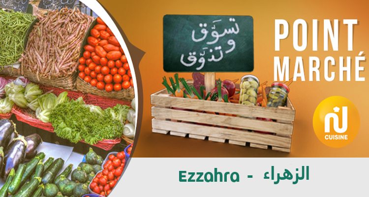 Point Marché au marché du ezzahra Du jeudi 04 juin 2020