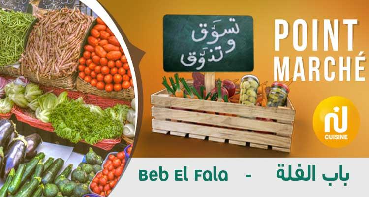 Point Marché au Marché Beb El-Fala De Lundi 15 juin 2020