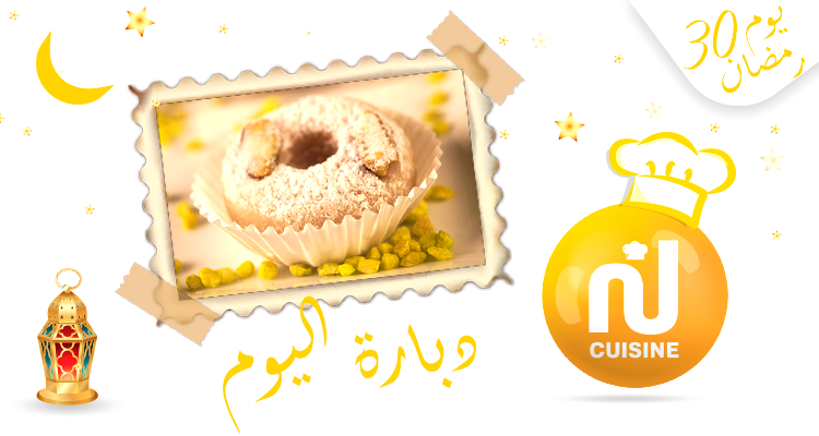 https://cuisine.nessma.tv/دبارة اليوم: دبار آخر يوم في رمضان