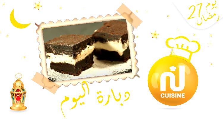 https://cuisine.nessma.tv/دبارة اليوم: سفرة الليبيّة