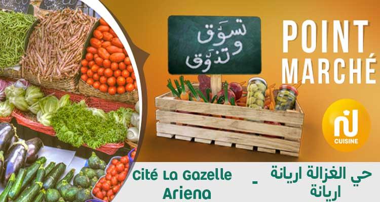تسوق وتذوق من سوق حي الغزالة اريانة ليوم الثلاثاء 14 جويلية 2020