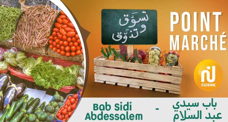 Point Marché au marché Bab Sidi Abdessalem - Mardi 20  Octobre 2020