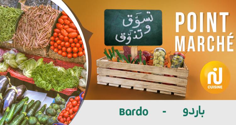 تسوق وتذوق من سوق باردو ليوم الخميس 1 أفريل 2021
