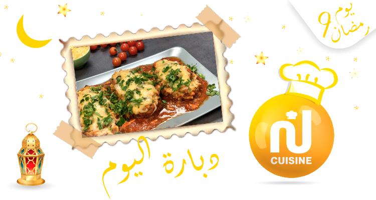 دبارة اليوم: لحمة تونة