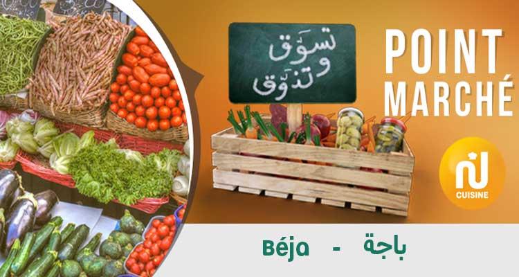 تسوق وتذوق من سوق باجة ليوم الإربعاء 07 أفريل 2021