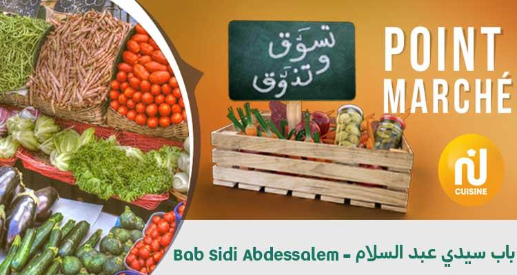 Point Marché au marché Bab Sidi Abdessalem du Mardi 29 Juin 2021