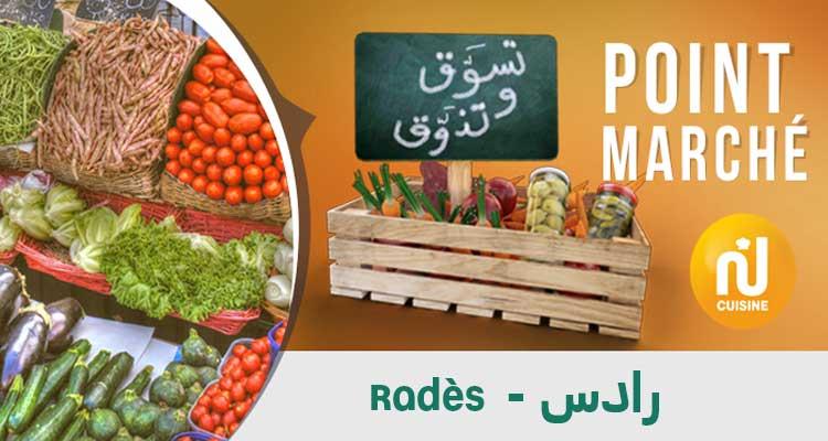 تسوق وتذوق من سوق رادس ليوم الإثنين 21 جوان 2021