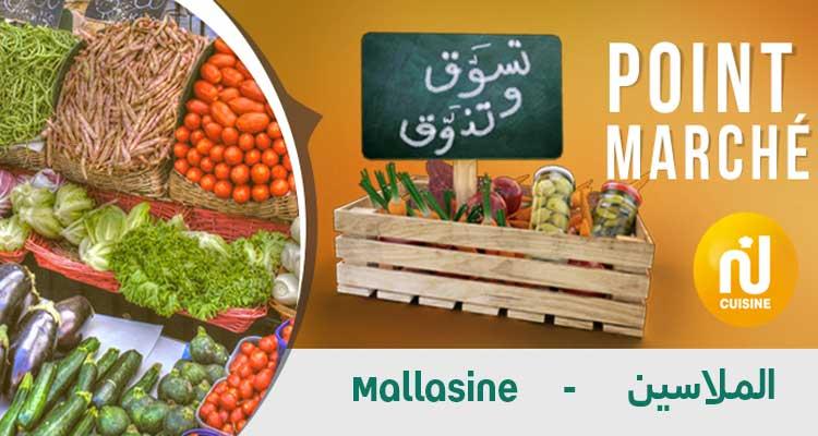 Point Marché au marché Mallasine -  Mardi 23 février  2021