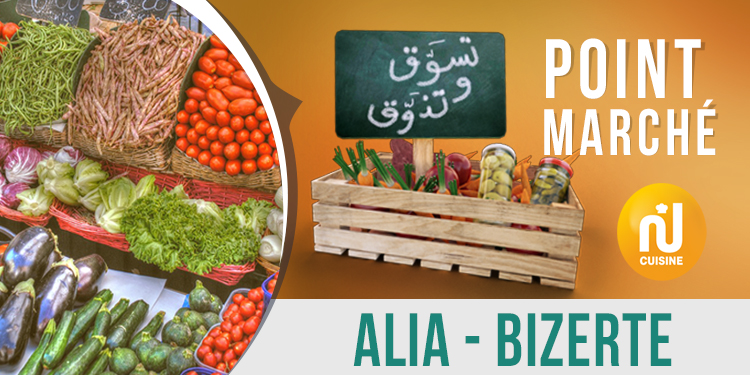 Point marché : El Alia - Bizerte