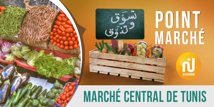 Point marché : Marché central de Tunis